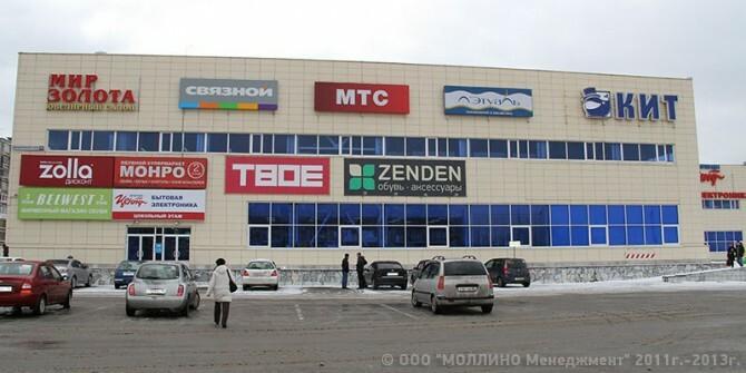 """ТРЦ """"КИТ"""", г. Нижний Тагил - Mallino Development Group"""